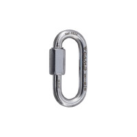 CAMP Oval Steel Quick Link 8mm